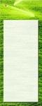 4.25 x 11 - Lawn - Sprinklers1002