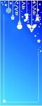4.25 x 11 - Celebrations - Holiday1018